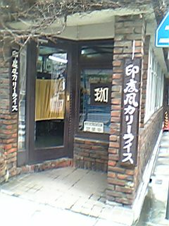 20060922_140160